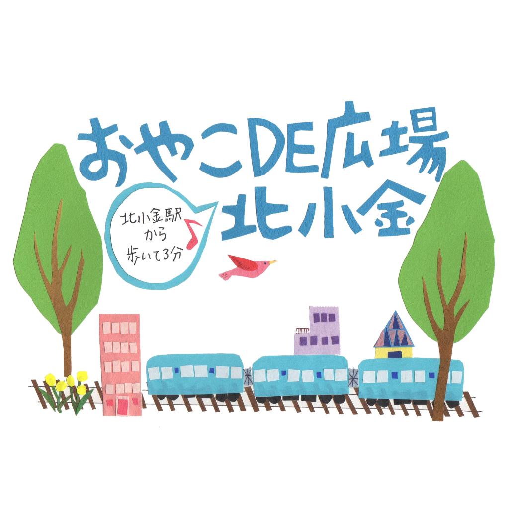 oyakokitakogane